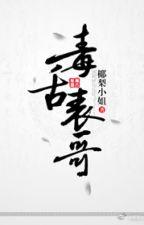 [NT] Độc miệng biểu ca - Gia Lê Tiểu Thư. by ryudeathooo