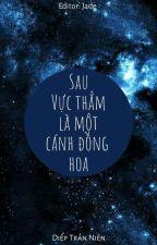 [Edit] Thụy nhĩ ma tý khởi lai hải - Diệp Trần Niên by _________jade