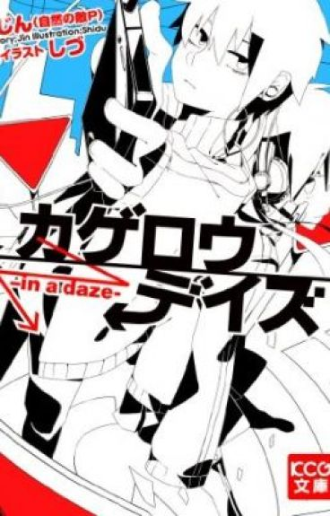 Kagerou Days (Light novel)