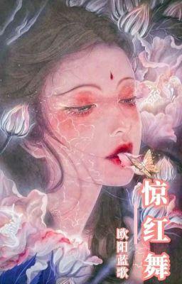 [BHTT - NP] Mỹ Nhân Hề/美人兮 - Âu Dương Lam Ca/欧阳蓝歌