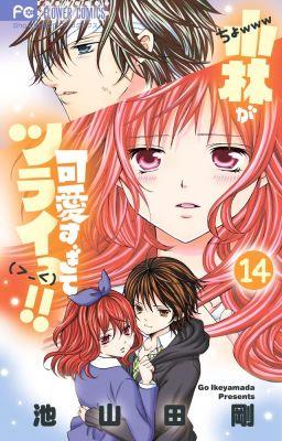 Đọc truyện Kobayashi ga Kawai Sugite Tsurai!!