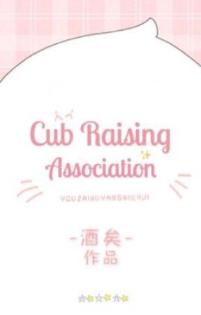 Cub Raising Association by LeoTranslations