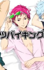 The Disastrous life of (L/N) (F/N) (Saiki x Reader) by Alonda1134