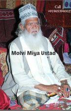 Jinn/Jinnat Se Milne/Dekhne Ka Amal/Tarika +91-9242220786*** by molvimiyaustad