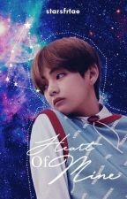 [✨] 𝕳eart of 𝕸ine ➯ poetry by starsfortaehyung