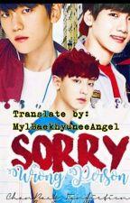 Sorry, Wrong Person ( Translation )  by MylBaekhyuneeAngel