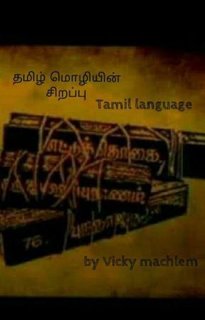 Tamil language - Modern tamil - Wattpad