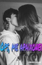 Ops, me apaixonei  by MaSilva144