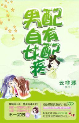 Đọc truyện [NT] Nam phụ đều có nữ phụ đau - Vân Phi Tà.