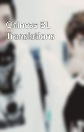 Chinese BL Translations by salawolf26