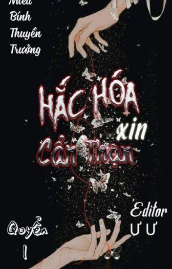 Đọc Truyện (Quyển 1) [Edit] Hắc hóa xin cẩn thận - TruyenFun.Com