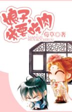 Wife, I Want To Eat Meat [Indo] ✔ by kak-OOO