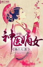 1st Part Shen Yi Di Nu (Divine Doctor: Daughter of the First Wife) 1-200 by KhaleesiYlena