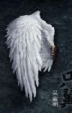 Only Wing [ABO]  只翼ABO  by LazyAntTL