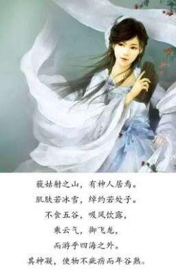Lời bài hát Tiếng Trung ❤