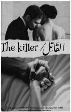 القاتل /The killer  by basmaayman3