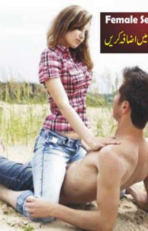 Multan sex