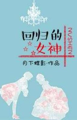 chinese-novel Stories - Wattpad