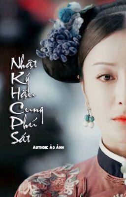 Đọc truyện [Hoàn] [BHTT]Nhật ký hậu cung Phú Sát