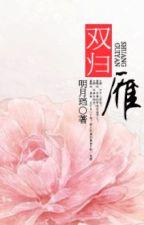 Song quy nhạn - Minh Nguyệt Đang (nothing_nhh cv) Cổ đại - Trọng sinh by Anhi1812