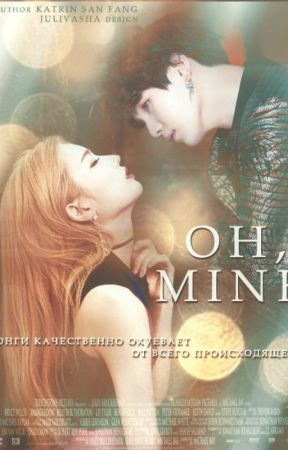 Oh, mine by KatrinFang