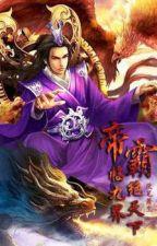 Emperor's Domination (5) by Rachel-1999