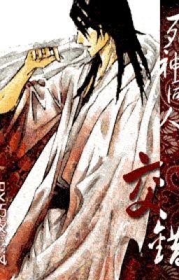 Giao thoa - Hủ Dạ Sư Lam (đồng nhân Bleach)