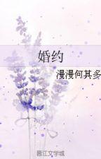Hôn ước by Hng656