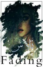 تَلاش. by sh_alkattepp