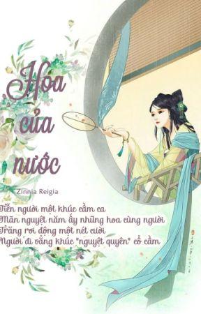 [Oneshot - prequel] Hoa nước - [Tiền truyện Đạm Tiên] by Reigia