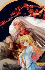 The Guardian Demon (The Guardians of Nine Heavens #3) by TamunaTsertsvadze