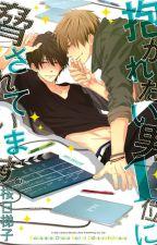 Dakaretai Otoko 1-i ni Odosarete Imasu 7u7 *Manga yaoi +18* Espanish  - Completo by blackqueen194