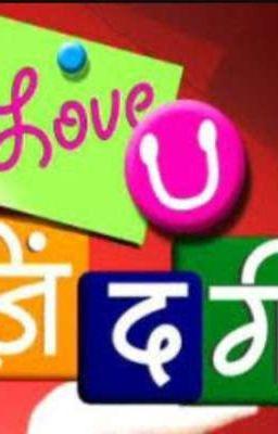 Love You Zindagi - Episode 13 - Wattpad