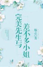 Nông Gia Nhạc by saochoi19