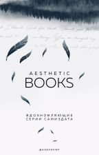 AE BOOK [серии историй] by aebookwp
