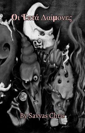 μαύρη λεσβία λαγνεία άγρια όργια