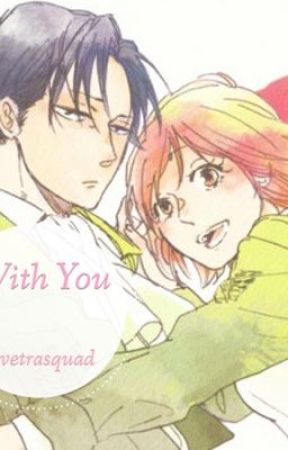 With You by rivetrasquad