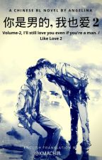 I'll still love You even if You're a man. (VOL 2) / Like Love 2 by Machelkue