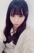 ✔️Stray Kids' Little Sister   Stray Kids 10th Member by tylergorawrz