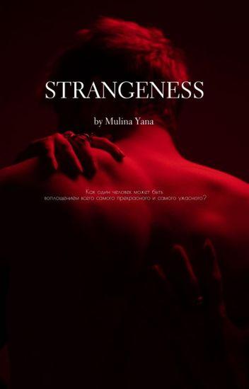 Strangeness 18+