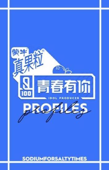 Qing Chun You Ni Profiles - Trashcan - Wattpad
