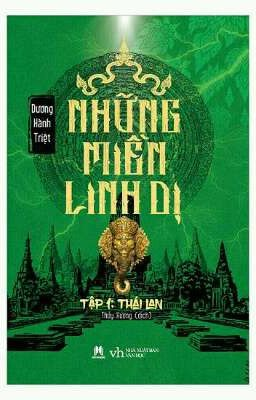 Đọc truyện Những miền linh dị - Tập 1: Thái Lan