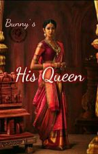 His Queen by SvShri