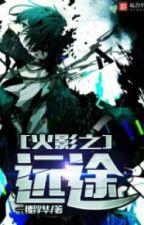 Hokage Ryo's Path by Megalink20