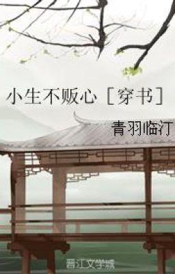 Đọc truyện [Đam Mỹ][Edit] Tiểu sinh không bán tâm - Thanh Vũ Lâm Đinh