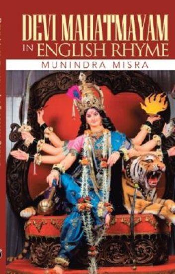 Devi Mahatmayam