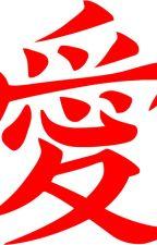 my cute unwanted lover China x Reader by xxxnightwolfxxx