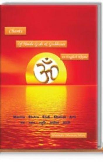 Chants of Hindu Gods & Goddesses