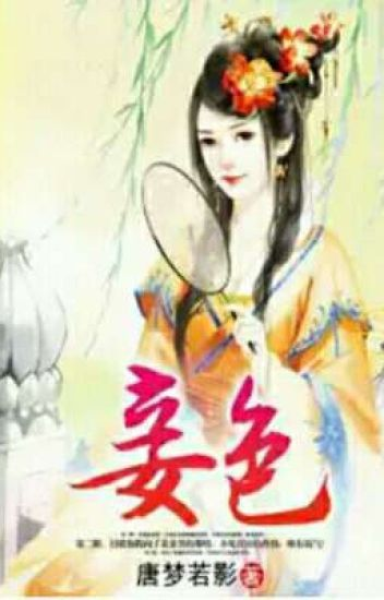 Concubine Color ( Twilight)