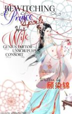 (1-396)Bewitching Prince Spoils His Wife: Genius Doctor Unscrupulous Consort by aSHuNa7164